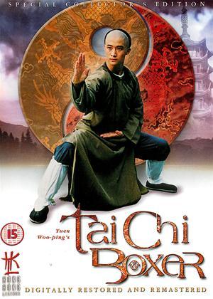 Rent Tai Chi Boxer (aka Tai ji quan) Online DVD Rental