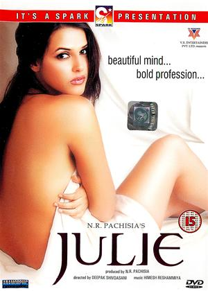 Julie Online DVD Rental