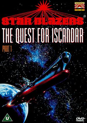 Rent Star Blazers: The Quest for Iscandar: Part 1 Online DVD Rental