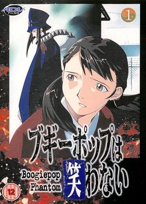 Boogiepop Phantom: Vol.1 Online DVD Rental