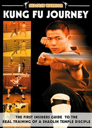 Shaolin Warrior: Kung Fu Journey Online DVD Rental