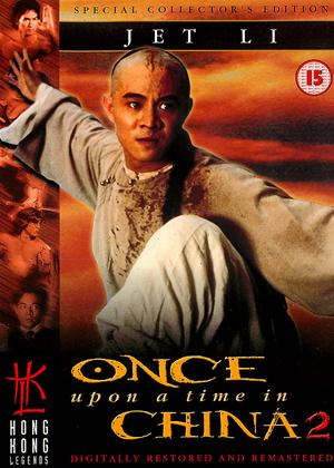 Once Upon a Time in China 2 Online DVD Rental