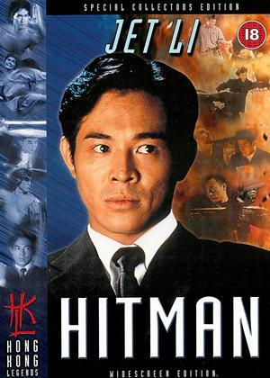 Rent Hitman (aka Sat sau ji wong) Online DVD Rental