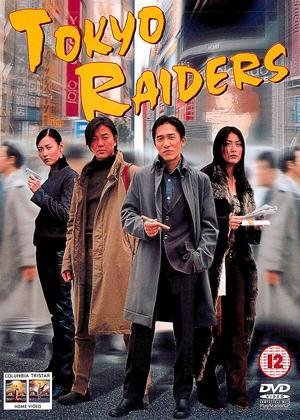 Tokyo Raiders Online DVD Rental