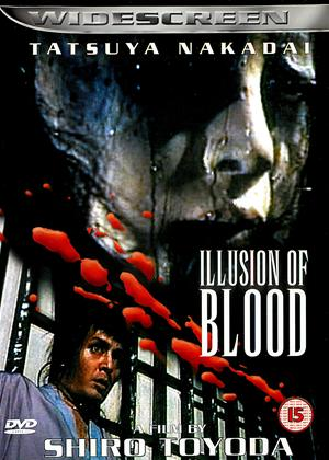 Illusion of Blood Online DVD Rental