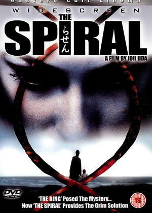 Rent The Spiral (aka Rasen) Online DVD Rental