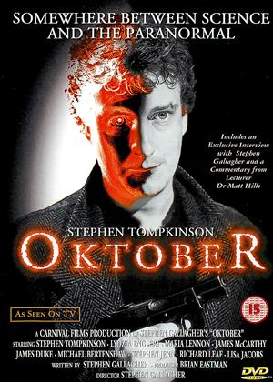 Oktober Online DVD Rental