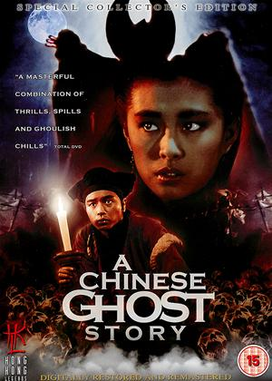 Rent A Chinese Ghost Story (aka Sien nui yau wan) Online DVD Rental