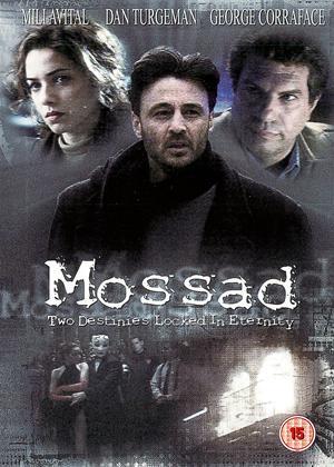 Rent Mossad Online DVD Rental