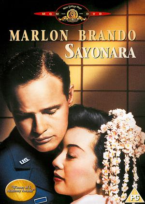 Sayonara Online DVD Rental