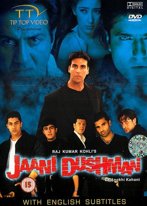 Rent Beloved Enemy (aka Jaani Dushman) Online DVD Rental