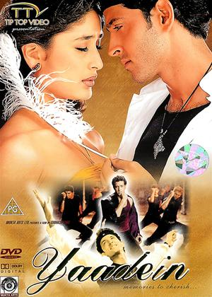 Yaadein Online DVD Rental