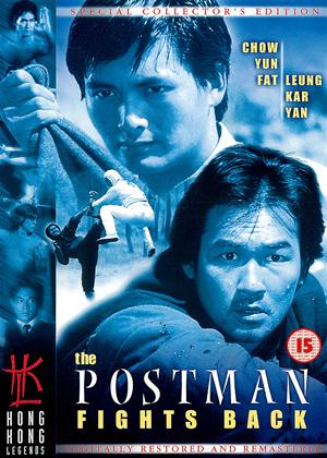 The Postman Fights Back Online DVD Rental