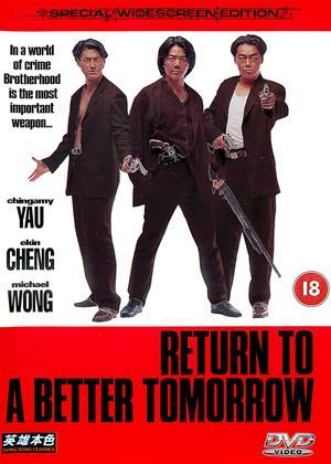 Rent Return to a Better Tomorrow (aka Sun ying hong boon sik) Online DVD Rental