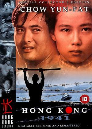 Hong Kong 1941 Online DVD Rental