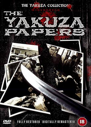 The Yakuza Papers Online DVD Rental