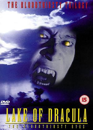 Rent Lake of Dracula (aka Noroi no yakata: Chi o suu me) Online DVD Rental