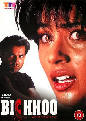 Bichhoo Online DVD Rental