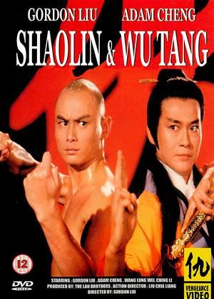 Shaolin and Wu Tang Online DVD Rental