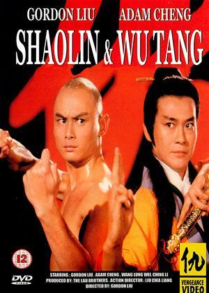 Rent Shaolin and Wu Tang (aka Shao Lin yu Wu Dang) Online DVD Rental