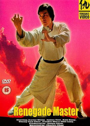 Renegade Master Online DVD Rental