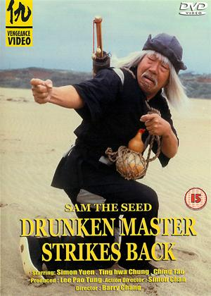Drunken Master Strikes Back Online DVD Rental
