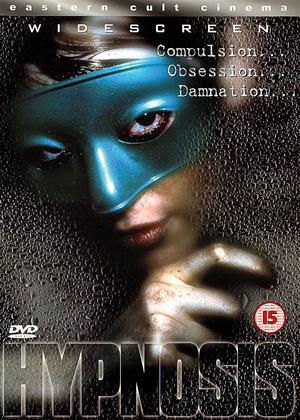 Hypnosis Online DVD Rental