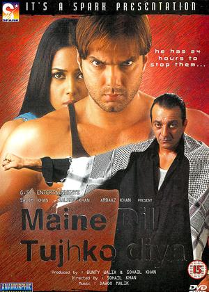 Rent Maine Dil Tujhko Diya Online DVD Rental