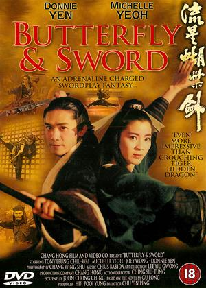 Butterfly and Sword Online DVD Rental