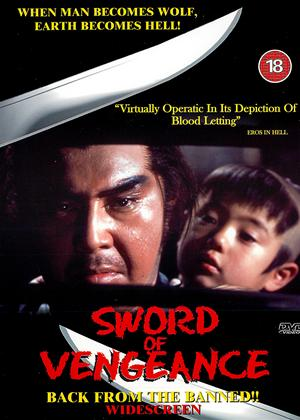 Sword of Vengeance Online DVD Rental