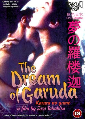 The Dream of Garuda Online DVD Rental