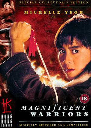 Magnificent Warriors Online DVD Rental