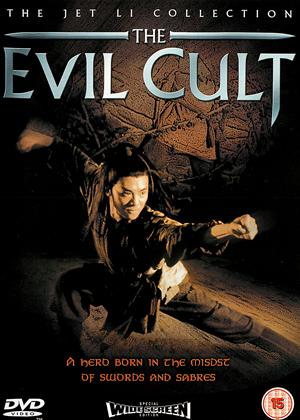 The Evil Cult Online DVD Rental