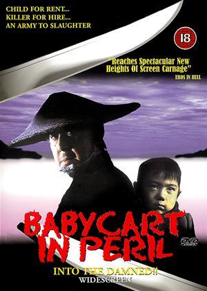 Rent Babycart in Peril (aka Kozure Ôkami: Oya no kokoro ko no kokoro) Online DVD Rental