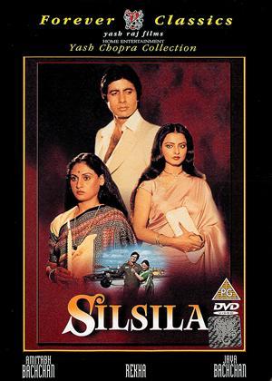 Rent Silsila (aka The Affair) Online DVD Rental