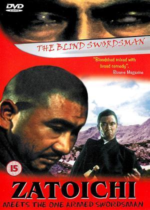 Rent Zatoichi Meets the One Armed Swordsman (aka Shin zatô Ichi: Yabure! Tôjin-ken) Online DVD Rental