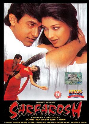 Rent Sarfarosh Online DVD Rental