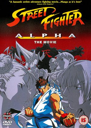Street Fighter Alpha: The Movie Online DVD Rental