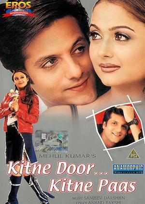 Kitne Door Kitne Paas Online DVD Rental