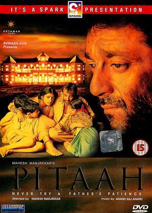 Pitaah Online DVD Rental