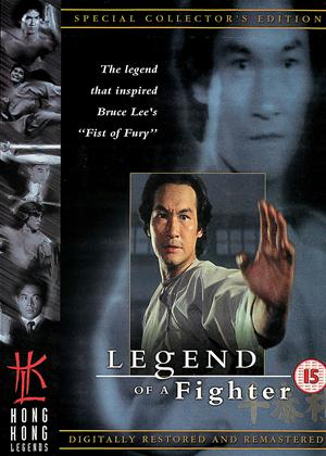 Legend of a Fighter Online DVD Rental