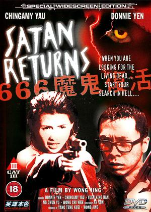 Satan Returns Online DVD Rental
