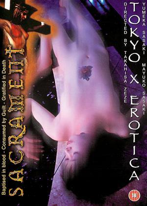 Rent Tokyo X Erotica (aka Tôkyô X erotika: Shibireru kairaku) Online DVD Rental