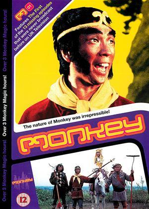Rent Monkey: Vol.1 Online DVD Rental