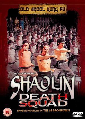 Shaolin Death Squad Online DVD Rental