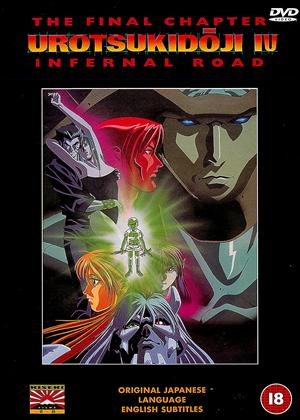 Urotsukidoji 4: Infernal Road Online DVD Rental