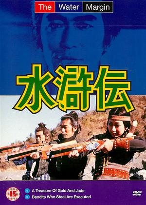 The Water Margin: Vol.3 Online DVD Rental