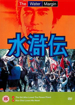 The Water Margin: Vol.6 Online DVD Rental