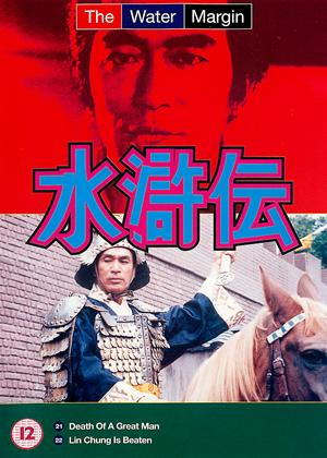The Water Margin: Vol.11 Online DVD Rental