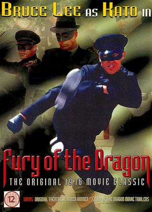 Fury of the Dragon Online DVD Rental
